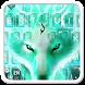 Green Fire Fox Keyboard Theme
