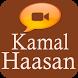 Videos Songs Of Kamal Haasan by Latest Hindi Bollywood Hit Videos Songs
