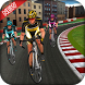 Extreme City Bicycle Race