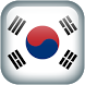 Learn Korean For Free by JUPITER STUDIO