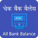 All Bank Balance Enquiry by AppLabZ