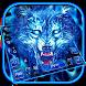 Blue Fire Wolf Keyboard Theme by Pretty Cool Keyboard Theme