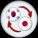 Korean Japanese Translate by xw infotec