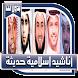 أناشيد إسلامية حديثة بدون نت by Kapro App