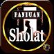 Panduan Sholat Wajib dan Sunah by Bokomedia