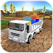 Real Cargo Truck Driving Simulator 2018 by DroixGames Studio