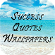 Success Quotes Wallpapers