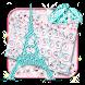 Glitter Girly Eiffel Keyboard Theme by Pretty Cool Keyboard Theme