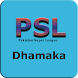 PSL Season 3 Dhamaka Schedule-Teams-Matches-Squad by AahadiAndSafi
