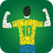 Names of Soccer Stars Quiz by MTapps