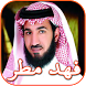 Sheelat Fahad Matar and Muhanna Al Otaibi by musicapp