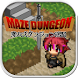 Maze Dungeon - Let's go B99 by CanvasSoft
