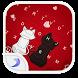 Emoji Keyboard-Love Life by BarleyGame