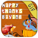 Thanksgiving GIF 2017 : Thanksgiving Greeting Card by GIF Apps Store