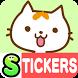 Cat Motchi Stickers Free en37 by peso.apps.pub.arts