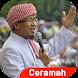 Aa Gym - Ceramah Mp3 & Teks