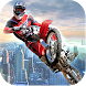 City Bike Stunts 2018 by Real Gaming Network
