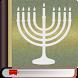 Biblia Israelita by Bible offline