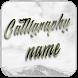 Calligraphy Name by Adelkaram