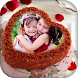 Cake Photo Frame by Creative photo art