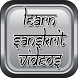 Learn Sanskrit by Tech Link