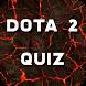 Quiz for Dota 2