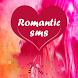 Romantic Picture sms and Hindi Love Shayari Images by makecomapp