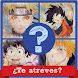 Adivina el Anime - ¿Sabes Mucho de Anime? by MCP APPs