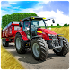 Heavy Duty Tractor Cargo Transporter 3D by Spark Gamers