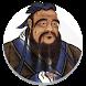 Конфуций Цитаты by WellApp