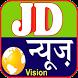 JD News Vision by Pixel News Portals
