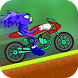 Sonic Super Hill Racing by AGR Studio