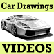 Learn How To Draw SUPER CAR Videos (Drawing Steps) by Ronak Chudasama 1890