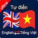 Vietnamese English Dictionary & Learn Vocabulary by Dictionary World11