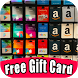 Free Gift Cards Generator - Free Gift Card 2018 by Appvero