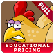 Chicken coop fractions (FULL) by Lumpty Learning