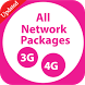 All Network Packages by RondniApps