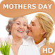 Mothers Day wallpapers HQ by WallpapersApps