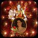 Maha Shivaratri Photo Frames by Andro home