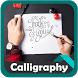 Calligraphy by Wow Games