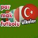Parmak Futbol Ülkeler by Onur Emrecan Özcan