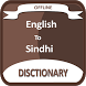 English To Sindhi Dictionary (Unreleased) by play solution
