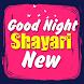 Good Night Shayari New by Gath Uajik