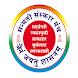 Sanmati Sanskar Manch Jain Calendar