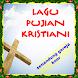 Lagu/Koor Pujian Kristiani (+Instrumental)