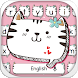 Lovely Pink Cat Keyboard Theme by Keyboard Design Yimo