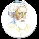 Омар Хайям Цитаты by WellApp