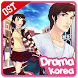 Lagu Soundtrack Drama Korea Terpopuler by raihan media