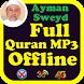 Ayman Swed Full Audio Quran Offline. Ayman Suwayd by Abyadapps