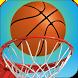 BasketBall Coach 2017 by Fog Revolution